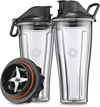 Vitamix Ascent Series Blending Cup Starter Kit, 20 oz. with SELF-DETECT, Clear - 66197