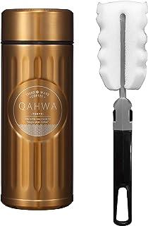 シービージャパン 水筒 ゴールド 420ml 直飲み ステンレス ボトル 真空 断熱 カフア コーヒー ボトル ブラシ付き QAHWA