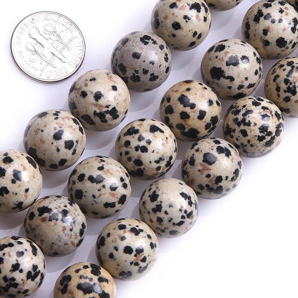 GEM-inside Dalmation Dalmatian Jasper Gemstone Loose Beads 14MM Round Crystal Energy Stone Power For Jewelry Making 15