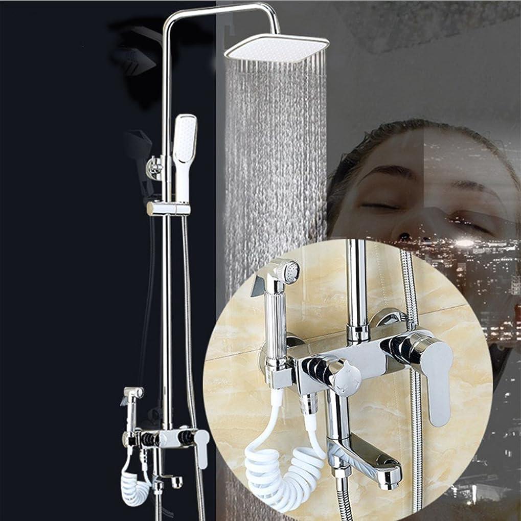 軽蔑するほとんどないアーティファクトZJMSDK バスルームの蛇口真鍮のシャワーセット4機能多機能リフティングガンスプレーシャワーヘッドシャワーCUIYAN