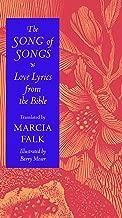 love songs in hebrew