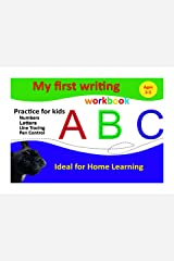 My First Writing Workbook with Supertuben Tekla: Letters, Numbers, colors, shapes, Motoring skills Kindle Edition