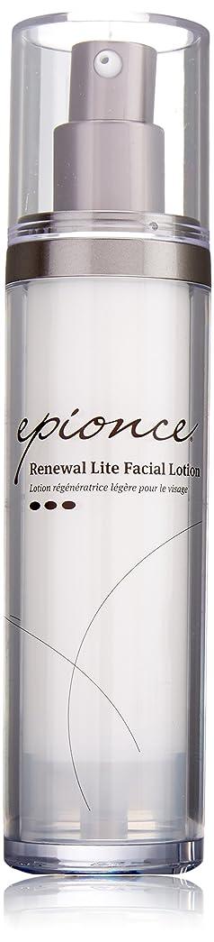 パラシュート滅びる故障Epionce Renewal Lite Facial Lotion - For Combination to Oily/Problem Skin 50ml/1.7oz並行輸入品