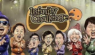 Infinity Challenge - Season 1