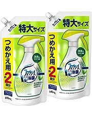 【まとめ買い】 ファブリーズ 除菌消臭スプレー 布用 W除菌 緑茶成分入り 詰め替え 特大 640mLX2個