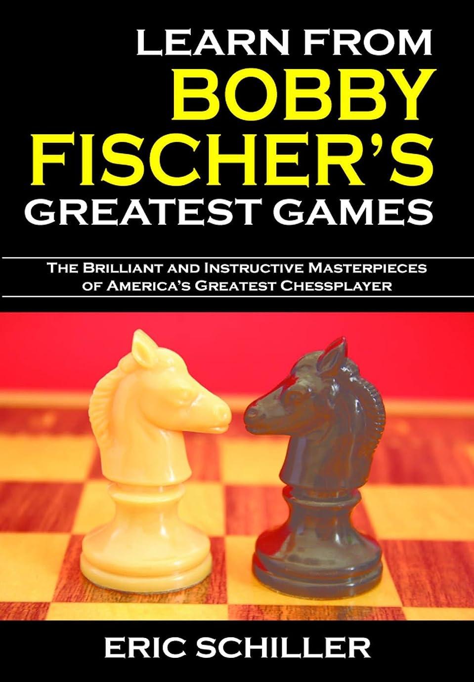 お母さんはぁデッドLearn From Bobby Fischer's Greatest Games (English Edition)