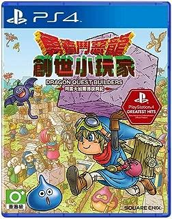 FidgetKute Dragon Quest Builders ALEFGARD O FUKKATSU SEYO PS4 2016 Chinese Factory Sealed Show One Size