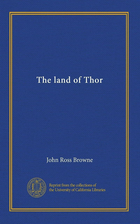 すでに町るThe land of Thor