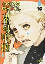 Tokyo Ghoul, Vol. 10 (10)
