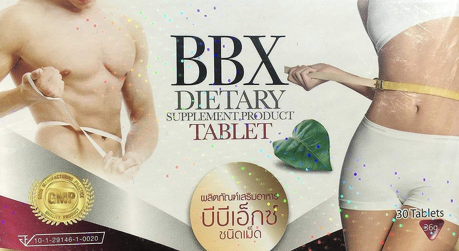 リー特権救出クリニックや医師が推奨するダイエットサプリBBX 公式パンフレット&説明書付き 1箱30錠 外箱付き