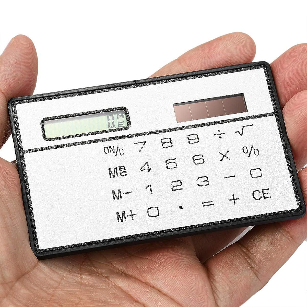 ところで暖かさ抜本的なZhaozhe電卓 計算機 ソーラー電卓 超薄型 8桁 コンパクト