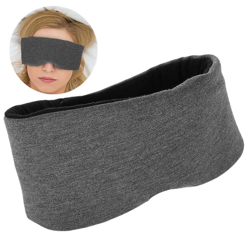 ベッドを作るモーテル衣装睡眠アイマスク、快適な綿睡眠目隠し遮光カバーアイパッチナイトコンパニオン用女性と男性、旅行フライトとホーム(ブラック)