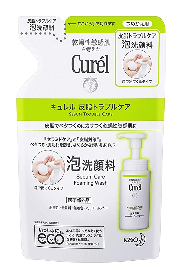 【花王】キュレル 皮脂トラブルケア泡洗顔料 つめかえ用 130ml ×20個セット