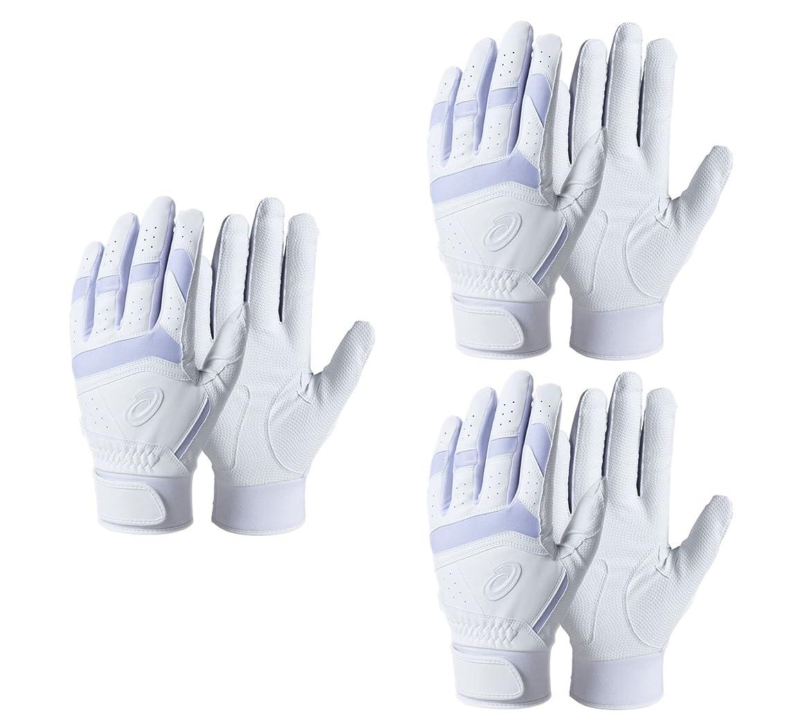 暗くする荒廃する悪因子アシックス(asics) 高校野球対応 3組セット 両手用 バッティンググローブ 手袋 BEG274