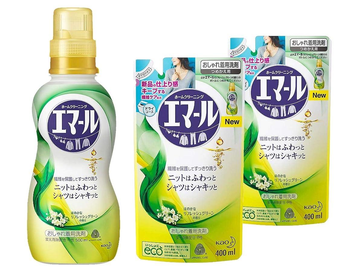 フェードにおいクレーター【まとめ買い】エマール 洗濯洗剤 液体 おしゃれ着用 本体 500ml +つめかえ用400ml 2袋 リフレッシュグリーンの香り