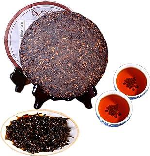 Chinese Pu'er tea 357g(0.787LB)プーアル茶こうちゃ紅茶中国茶飲料茶葉お茶Ripe Puer tea Black tea Yunnan Menghai Bulangjinhao Pu'er Tea Cooked te...
