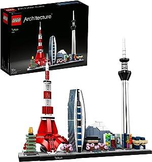 LEGO Architecture Skyline Tokyo 21051 Building Kit