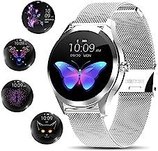 ساعت هوشمند برای زنان ، زیبا