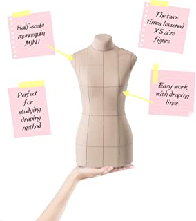 Mini Premium Half-Scale 1:2 to XS/Size 4 Professional Fully Pinnable Tailor Form Beige Flexible Dress Form Sewing Mannequin Dummy Female Dressmaker Torso