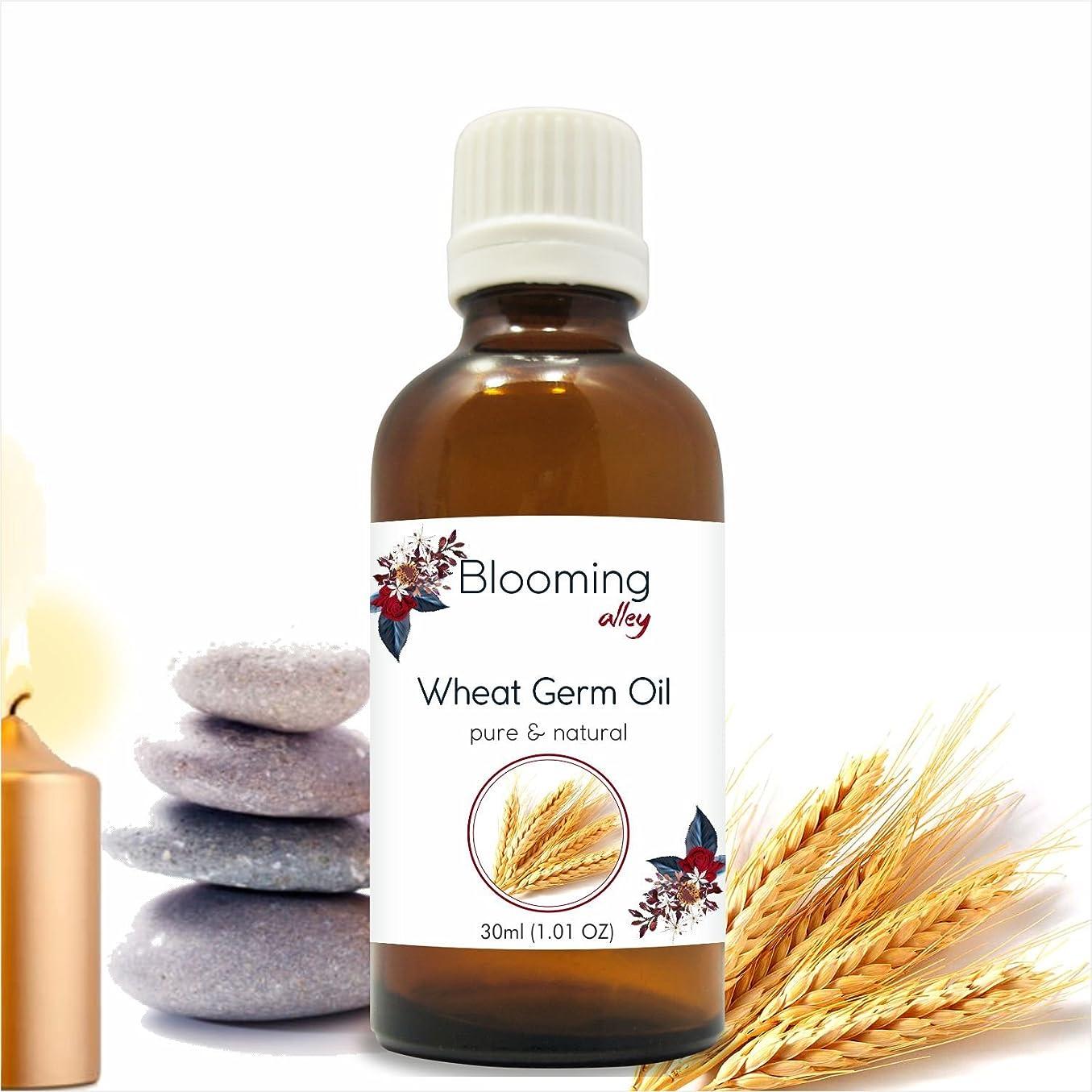 高揚したバルーン漏れWheatgerm Oil(Triticum Aestivum) Essential Oil 30 ml or 1.0 Fl Oz by Blooming Alley