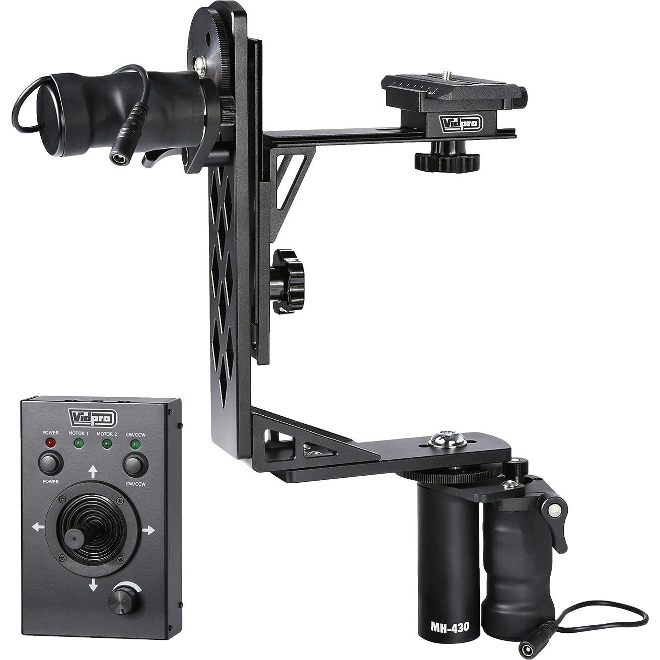 Vidpro MH-430 Professional Motorized Pan & Tilt Gimbal Head Includes: Heavy-Duty Gimbal Head, 2 Geared Motors, Joystick Control, Cables & Case