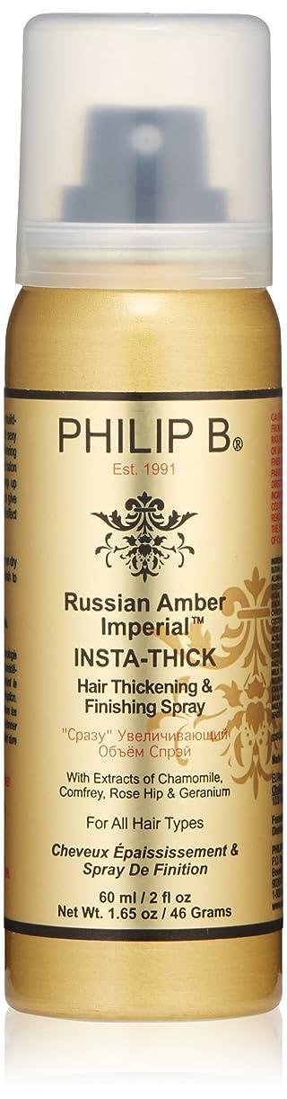 学部長放映うつPHILIP B ロシアのアンバーインペリアルインスタ-太いスプレー2液量オンス 2 fl。オンス