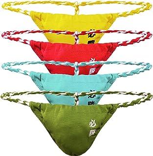 YFD Men's G-String Thong Underwear Low Rise Sumo Wrestling Bikini Briefs Panties Pack of 4
