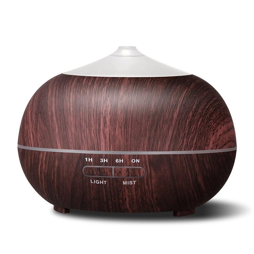 分多用途乳剤HHUI 超音波式 400ml アロマディフューザー 加湿器 7色LEDライト変換 木目調