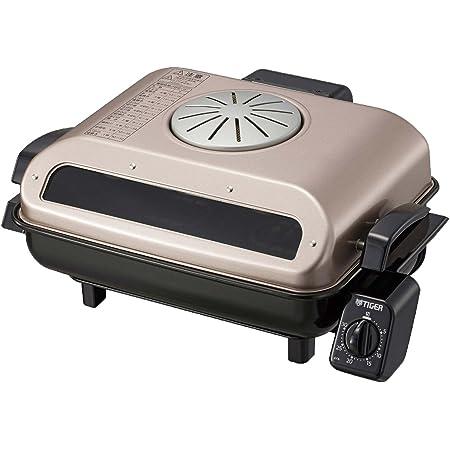 タイガー フィッシュロースター 両面魚焼き器 ロゼブラウン KFA-H130-TR