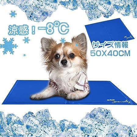 Pettom クールマット 2021版 ひんやりマット 冷却マット 冷感 涼感 犬用 ひんやり 冷却 マット 猫 夏 熱中症・暑さ対策 ペット用品 (Sサイズ (50*40cm))