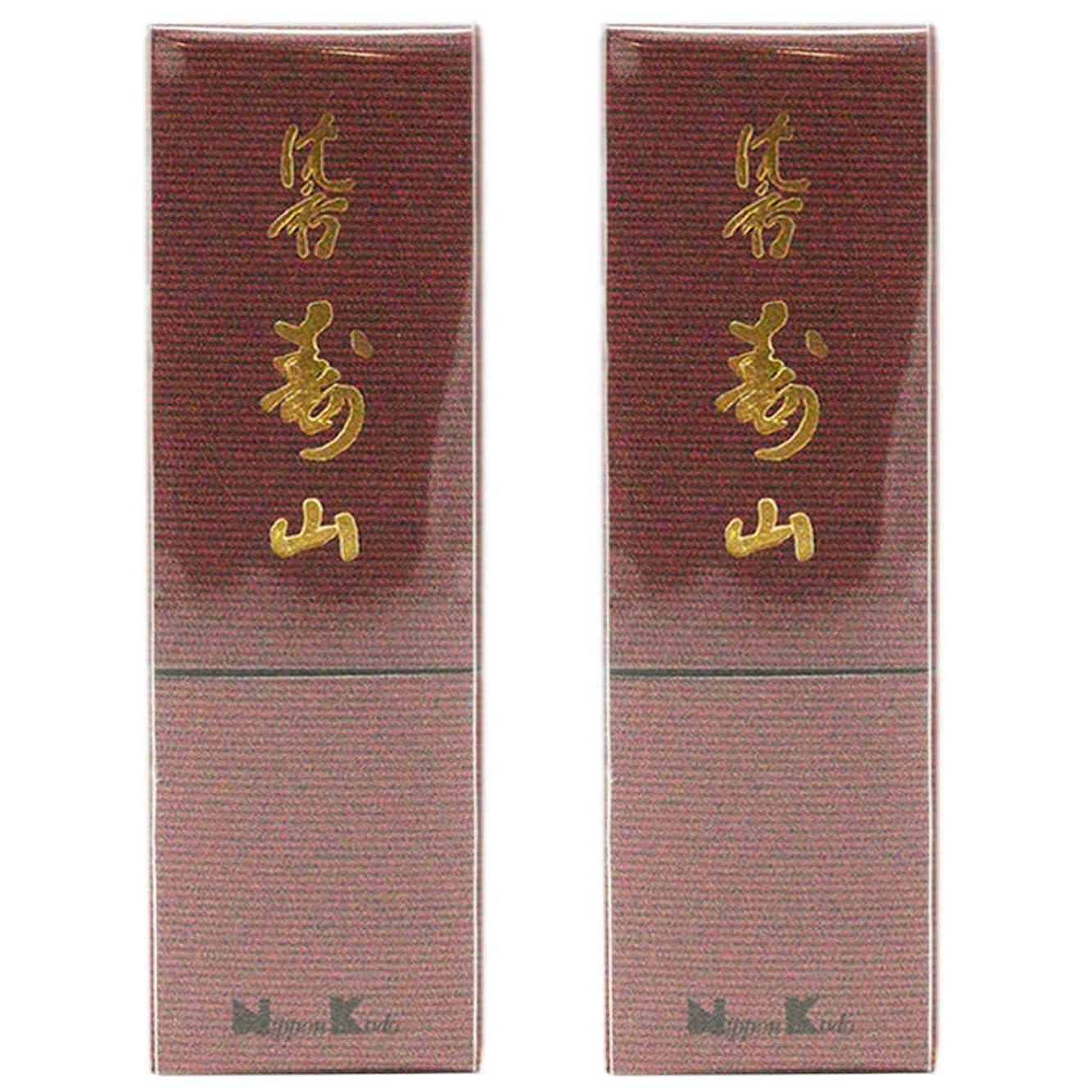 キャンパスモス刺繍沈香寿山 スティック24本入 2個セット