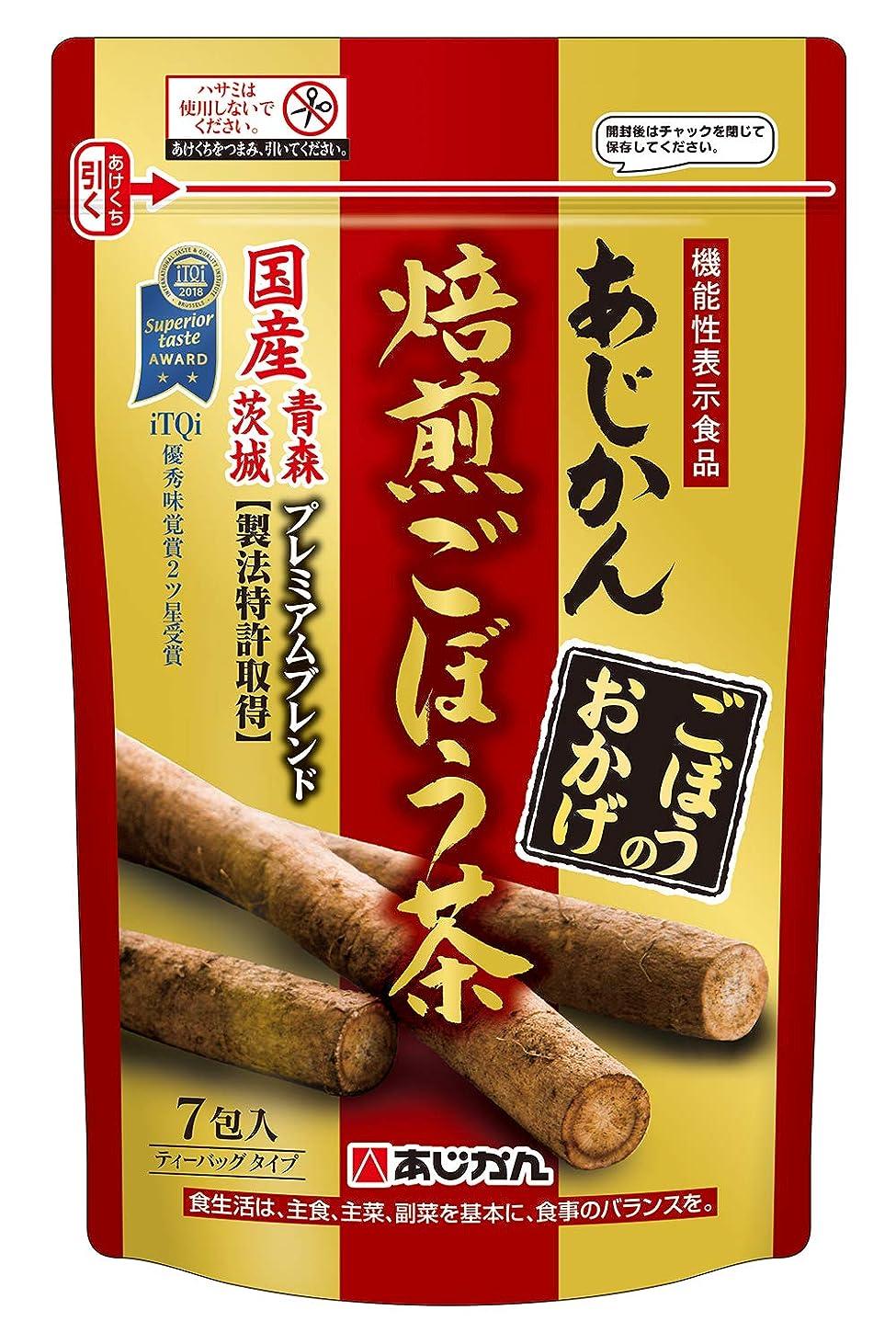 鉄有料滑る<お試しサイズ> あじかん 機能性表示食品 ごぼう茶 ごぼうのおかげ 7包 (1包で1.2L分/1袋で約8.4L分)