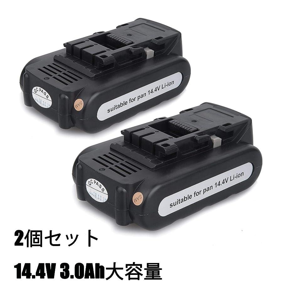 若さ復活させる革命的【2個セット】Panasonicパナソニック 14.4V 電池パック EZ9L45 EZ9L44 EZ9L42 EZ9L41 EZ9L40 リチウムイオンバッテリー 3.0Ah 電動工具用互換バッテリー 1年保証 Vinteky