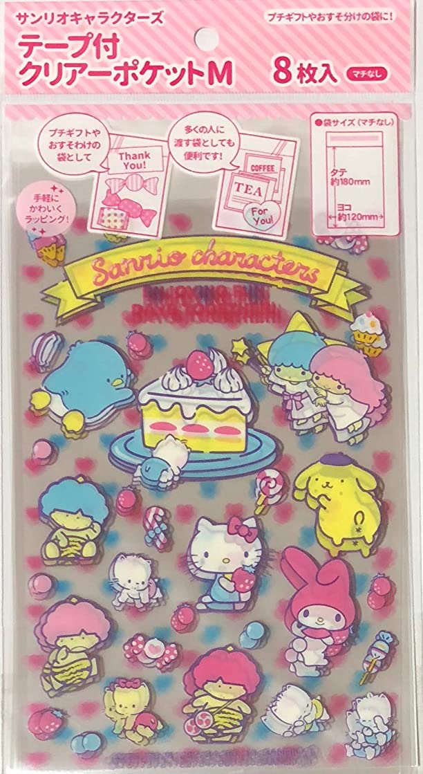 Sanrio Characters Clear Pocket Gift Wrap Bags Polypropylene Vinyl No Gore 12×18cm 8 Sheets with Tape