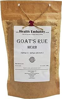Goat's Rue Herb (Galega L. - Galega Officinalis Herba) Health Embassy - 100% Natural (100g)