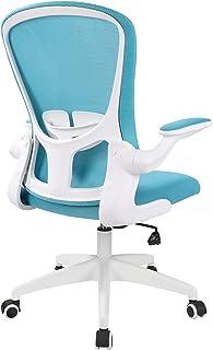 FelixKing オフィスチェア デスクチェア 疲れない椅子 メッシュ コンパクト 跳ね上げ式アームレスト ランバーサポート ロッキング機能 静音キャスター 360度回転 パソコンチェア 事務椅子 勉強椅子 ワークチェア ブルー blue