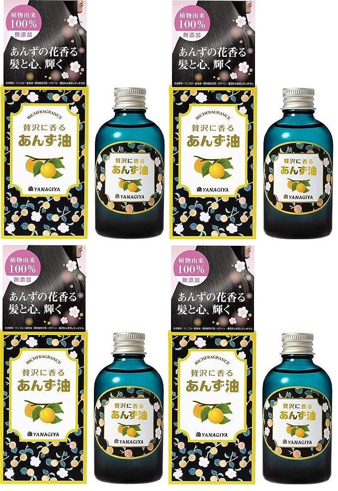 逆説キャリアパニック【まとめ買い】柳屋 贅沢に香るあんず油×4個