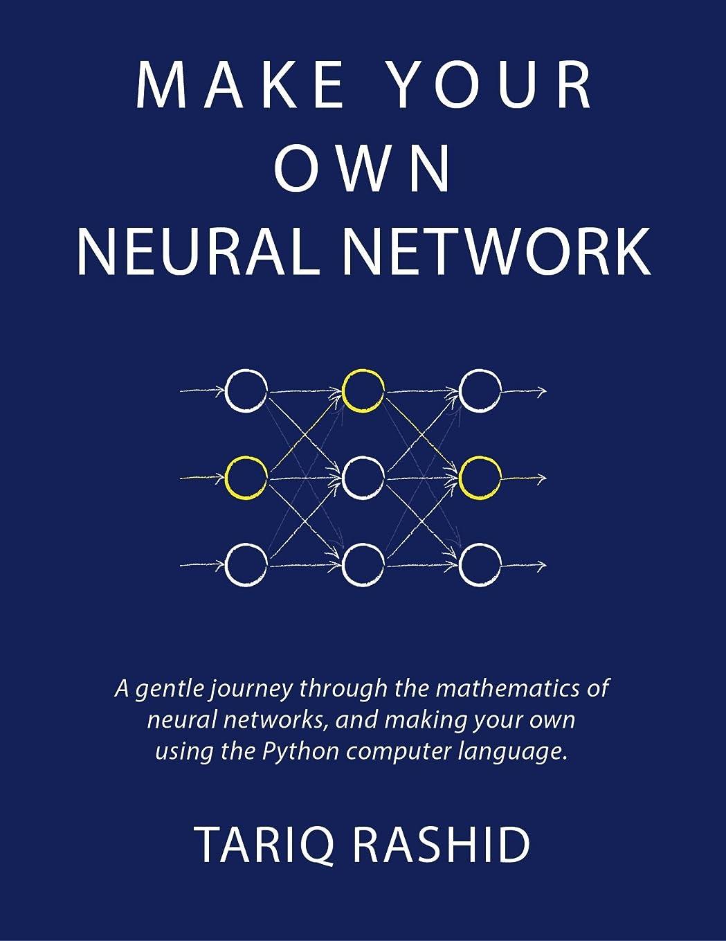 薄暗いカラスクランシーMake Your Own Neural Network (English Edition)