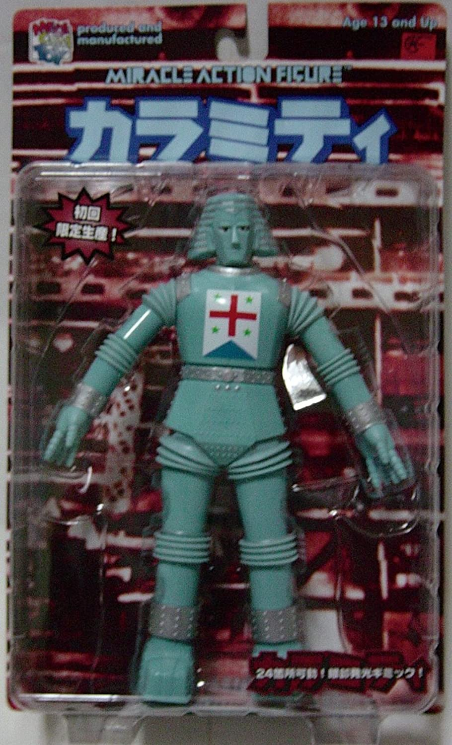 Giant Miracle Action Figure Calamity Limited (japan import)
