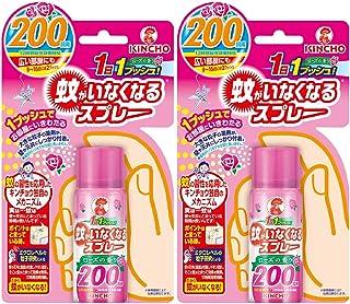 蚊がいなくなるスプレー 蚊取り 12時間持続 200日分 ローズの香り (防除用医薬部外品) × 2個