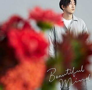 Beautiful Mind (初回限定盤A)(DVD付)
