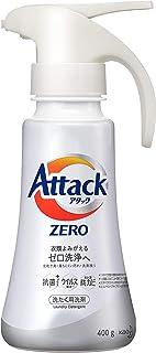 アタック ゼロ(ZERO) 洗濯洗剤(Laundry Detergent) ワンハンドプッシュ 本体 400g (清潔実感! 洗うたび白さよみがえる)