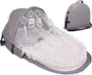 ベビーベッド ベッドインベッド 折りたたみベッド 揺りかご おみむつ換え 蚊帳付き コンパクト 持ち運び便利 出産お祝い 新生児用寝具
