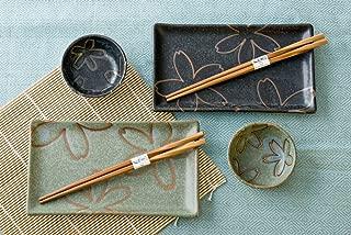 Japanese Sakura Cherry Blossoms Dual Color Rectangular Sushi Plate Bowl Chopsticks Dinner Set for Two Gift Boxed Made In Japan (Black/Green)