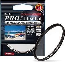 Kenko 52mm PRO1D Protector Digital-Mullti-Coated Camera Lens Filters