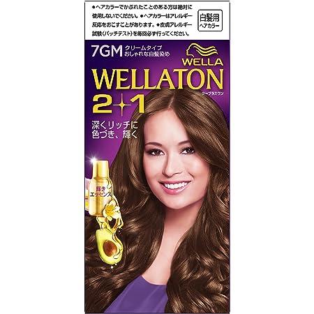 ウエラトーン 2+1 クリームタイプ 7GM 明るいマットブラウン 白髪染め 深い髪色リッチに輝く 医薬部外品