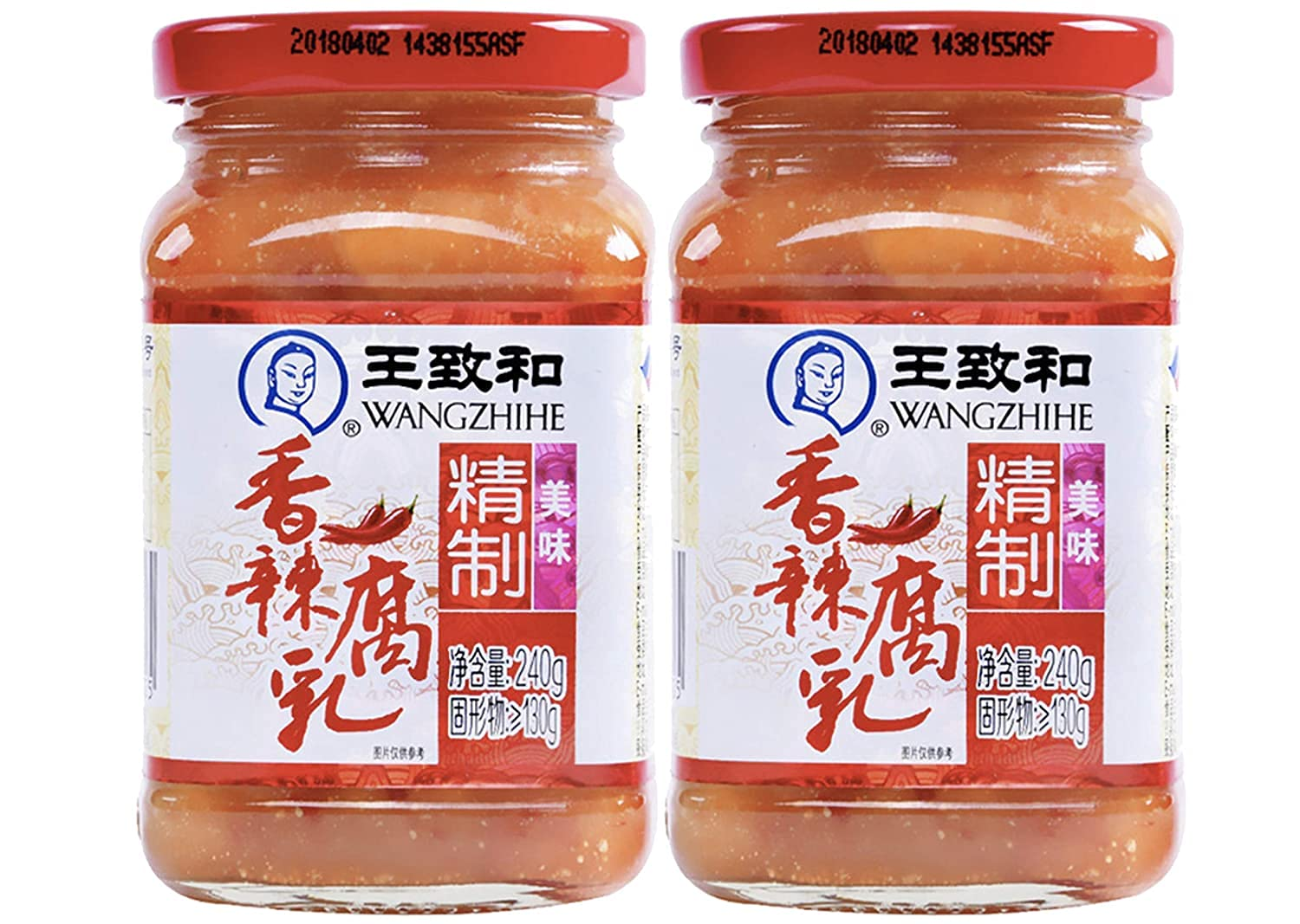FREE MEASURING SPOON Atlanta Mall SET Don't miss the campaign PACK OF 2 WANGZHIHE FERMENTED BEAN -