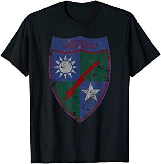 Merrill's Marauders WWII Era Unit Insignia Vintage T-Shirt