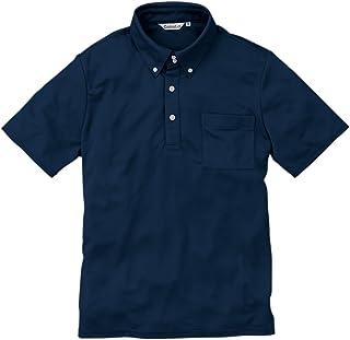 Colnatα | B.Dニットシャツ(半袖) 【東レ/ポケット付】 吸汗速乾・UVカット・消臭効果