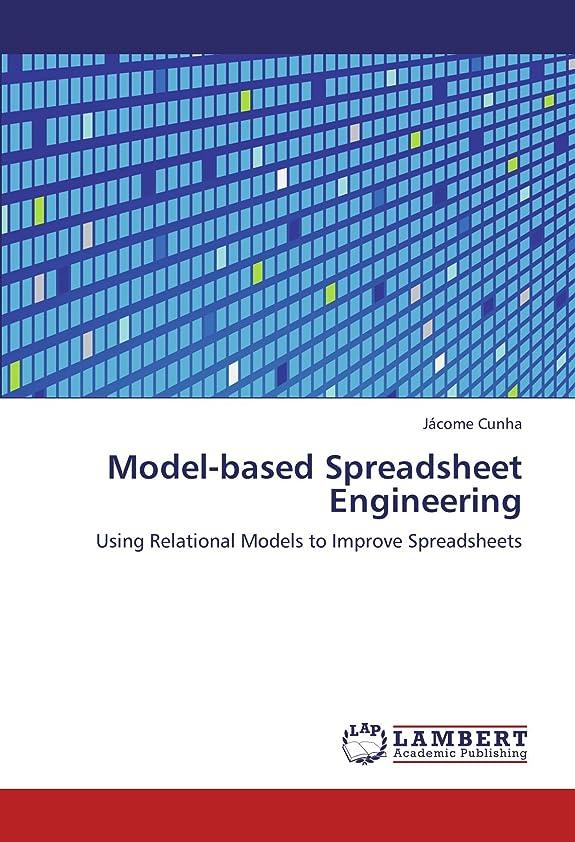 不定子供達まっすぐにするModel-Based Spreadsheet Engineering